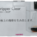 Water Dripper Clear