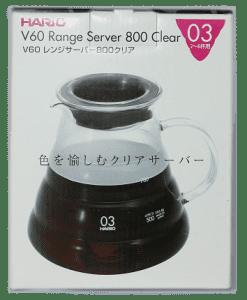 v60 Range Server